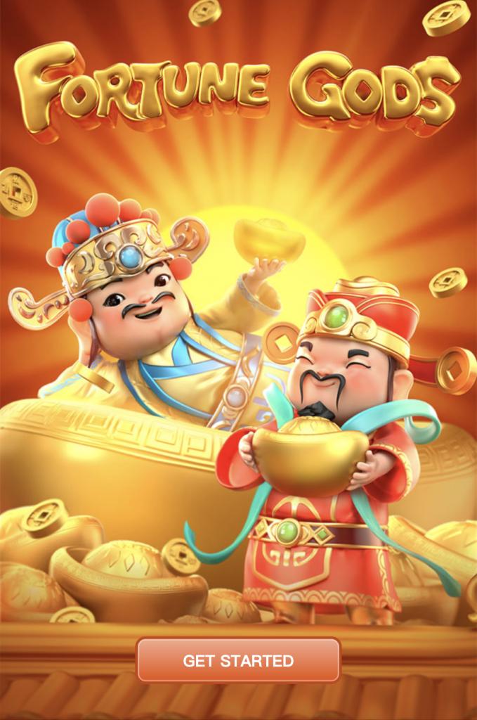 สล็อตออนไลน์ Fortune Gods-Gametips-2