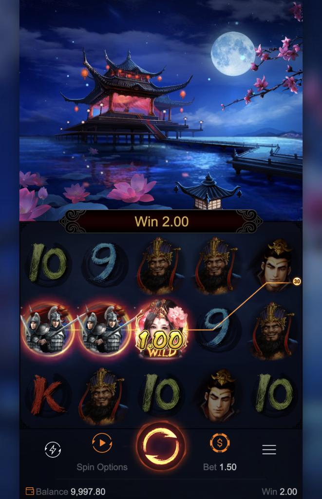 เกมสล็อตแตกง่าย-Honey Trap of Diao Chan-2