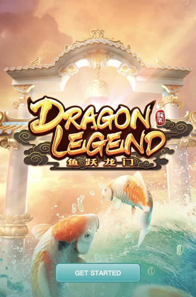 สล็อตออนไลน์ Dragon Legend