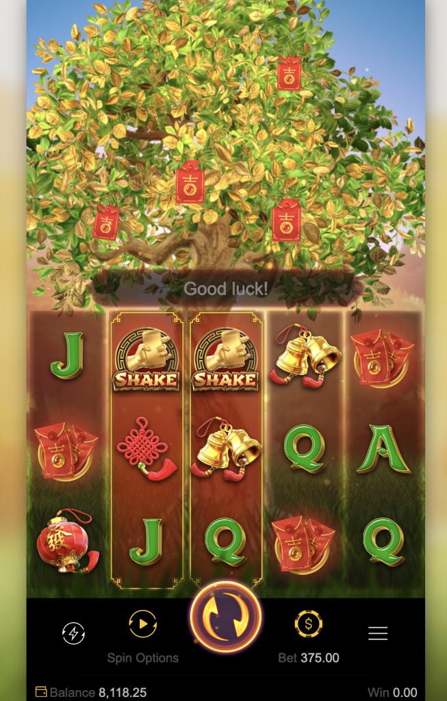 เกมสล็อต-Gametips-Tree Of Fortune