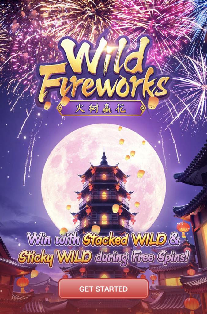 เกมสล็อต-Gametips-Wild Fireworks-