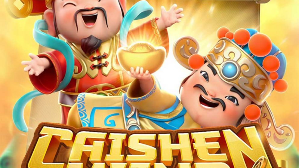 Caishen Wins เกมแห่งโชคลาภ