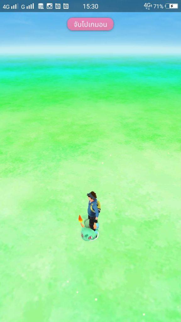 Pokemon Go Gametips