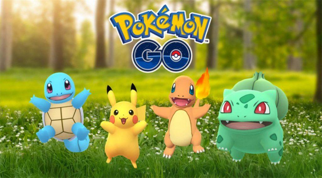 Pokemon Go ธาตุ Gametips