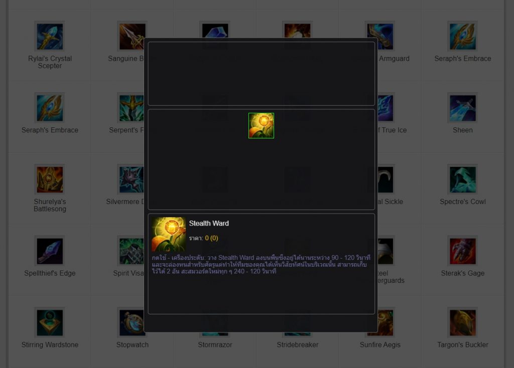 league of legends Gametips