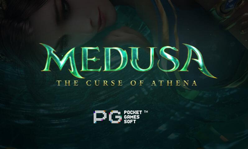 รีวิว เกมสล็อต Medusa สาวโฉมงาม