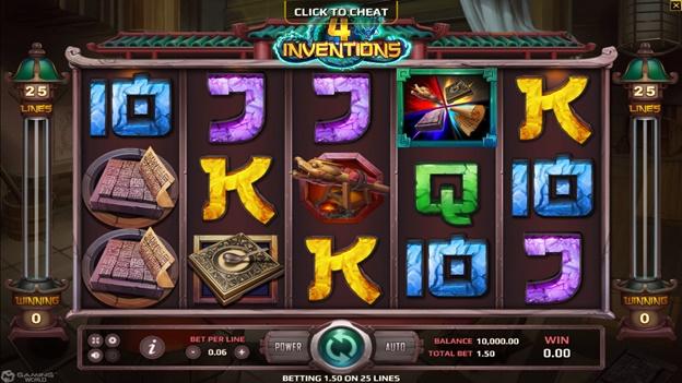 เกมสล็อต The 4 inventions