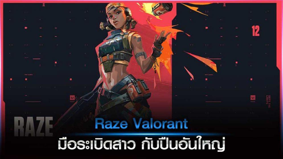 Raze Valorant มือระเบิดสาว กับปืนอันใหญ่