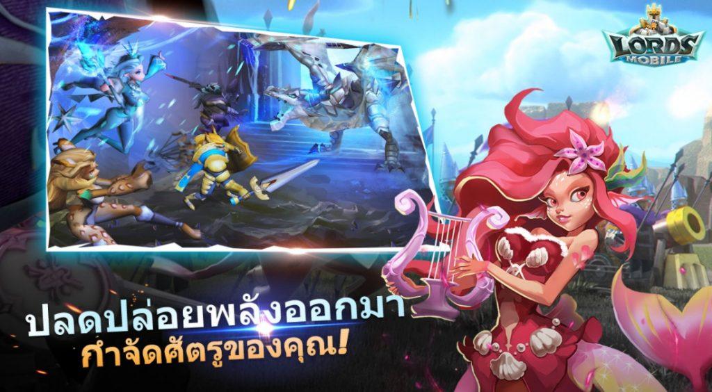 เกม Lords Mobile สัมผัสสงคราม 3D1
