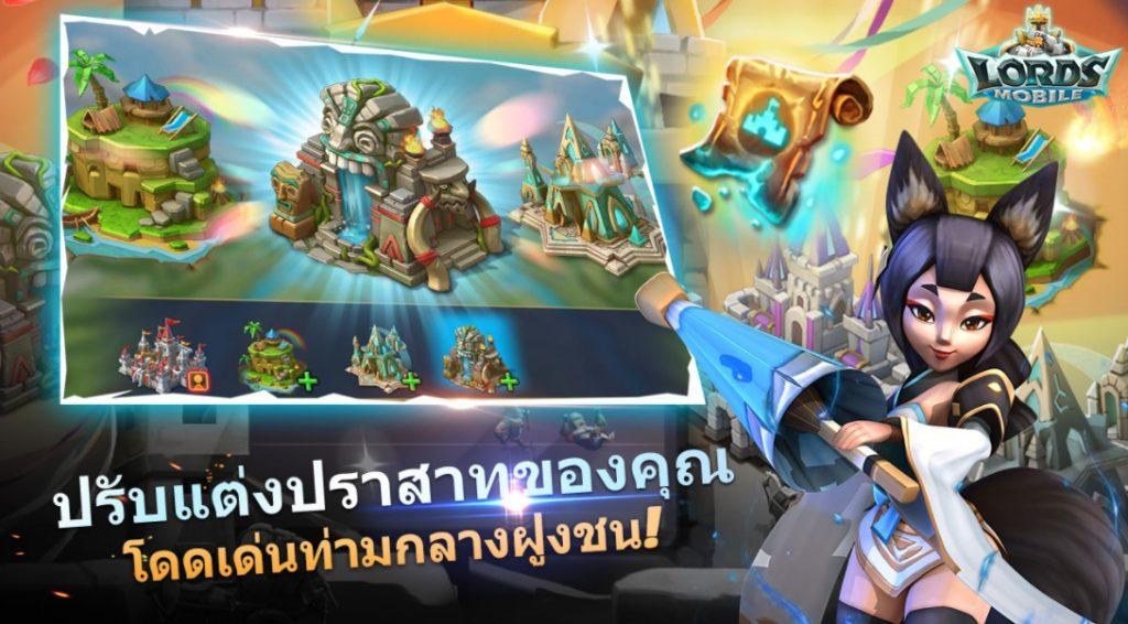 เกม Lords Mobile สัมผัสสงคราม 3D2