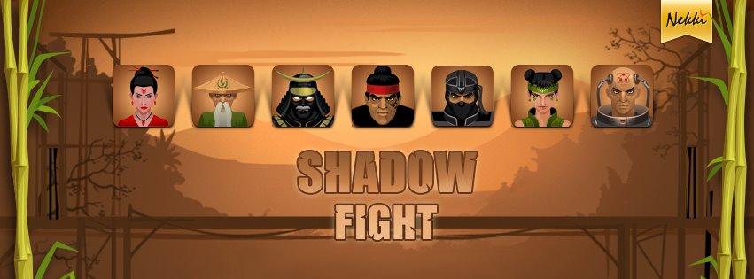 Shadow Fight ซีรีย์ดังสู่เกมต่อสู้ออนไลน์2