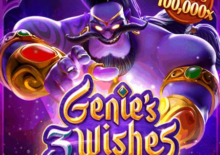 เกมสล็อต Genie's 3 Wishes ยักษ์จินนี่กับอัญมณีวิเศษ
