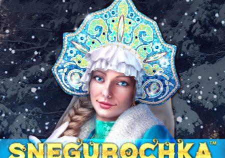 สล็อต Snegurochka รวยไปกับสาวน้อยเทพธิดาหิมะ