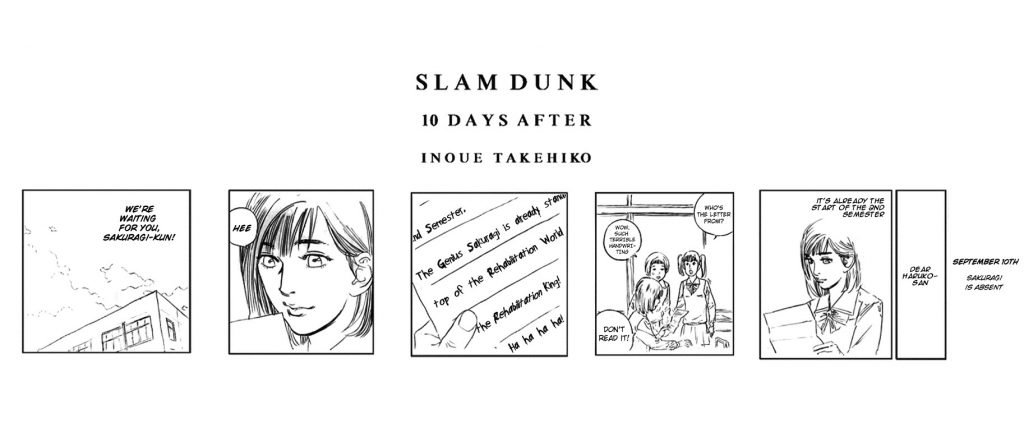 Slam Dunk 10 days after นักบาสอัจฉริยะ (1)