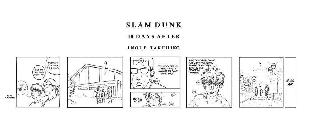Slam Dunk 10 days after นักบาสอัจฉริยะ (2)