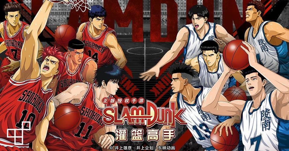 Slam Dunk manga การ์ตูนบุกเบิก บาสเกตบอล3