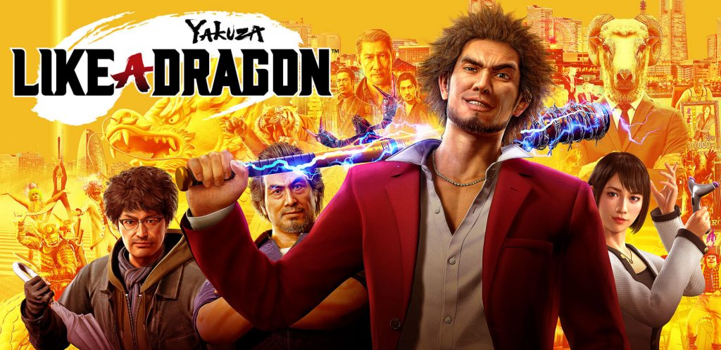 Yakuza Like A Dragon เกมยากูซ่า โคตรบ้าบิ่น1