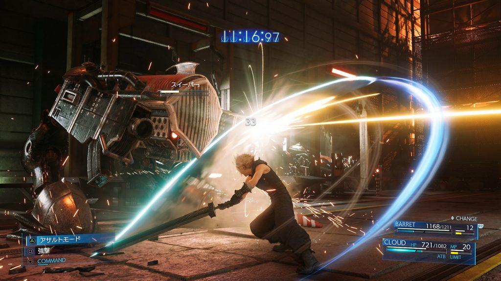 Final Fantasy 7 Remake Review (ฉบับย่อ) (2)
