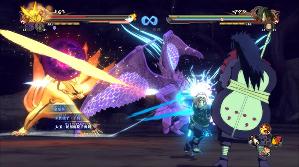 Naruto Storm 4 ศึกยุทธภพ เจ้าแห่งนินจา2