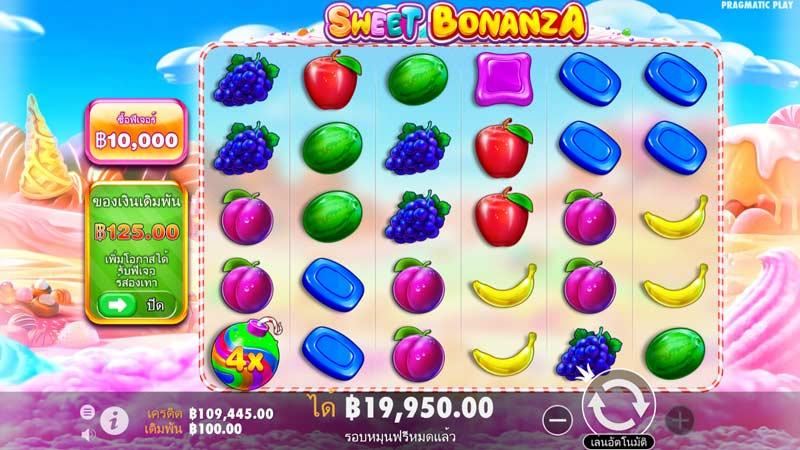 สล็อต 2020 เกมทำเงินแห่งปีที่ต้องลอง-Sweet-Bonanza-Slot