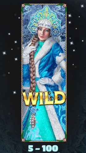 สล็อต Snegurochka รวยไปกับสาวน้อยเทพธิดาหิมะ-3