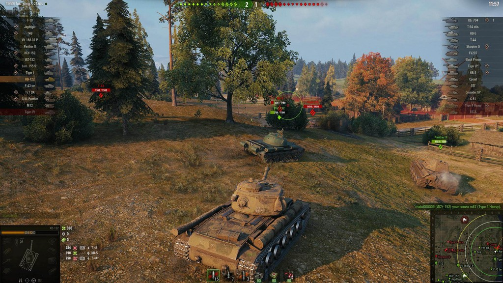 World of Tanks เกมรถถัง ทรงพลัง (2)