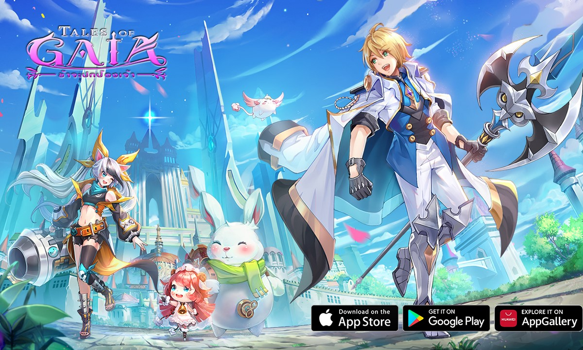Tales of Gaia-Gametips-1