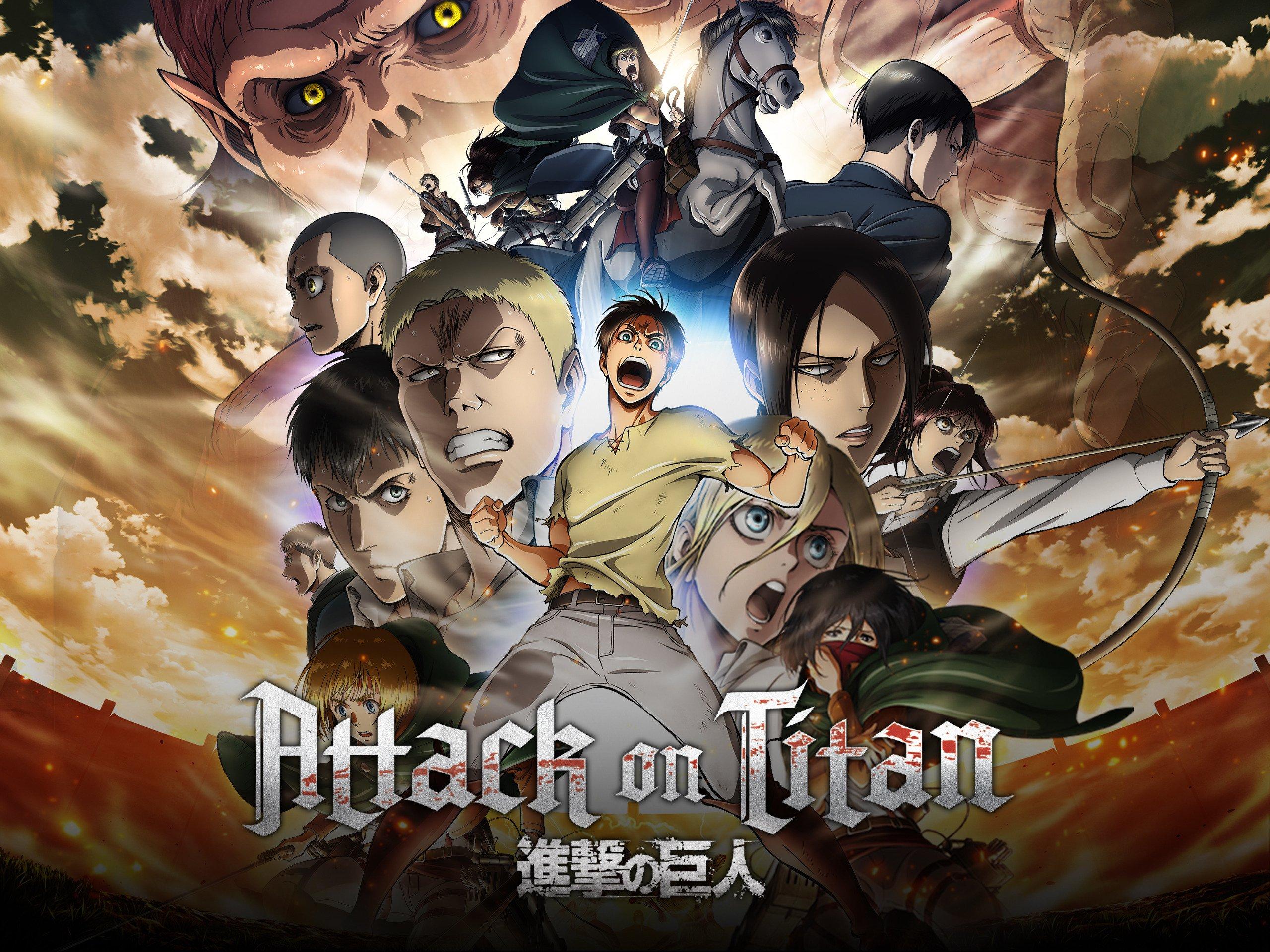 ดู Attack on Titan ผ่าพิภพไททันสุดมันส์2