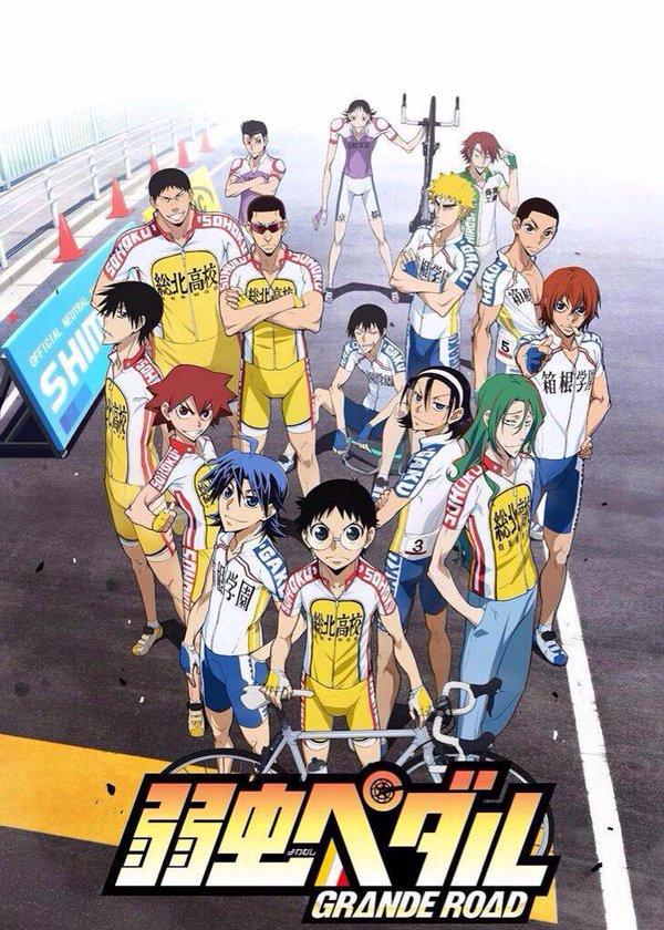 Yowamushi Pedal manga ผจญภัย ปั่นทะลุขอบฟ้า (1)