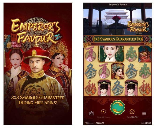 สล็อตค่าย PG เกม Emperor's Favour จอมนางชิงใจจักรพรรดิ-3