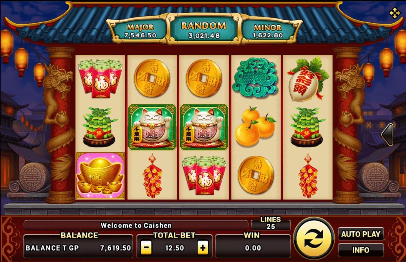 สล็อต 9 มี Slot ให้เลือกเล่นมากกว่า 500 เกมเกม Dragon Power Flame-เกม-Supreme-Caishen