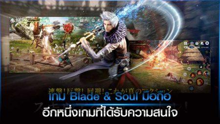 เกม Blade & Soul มือถือ อีกหนึ่งเกมที่ได้รับความสนใจ
