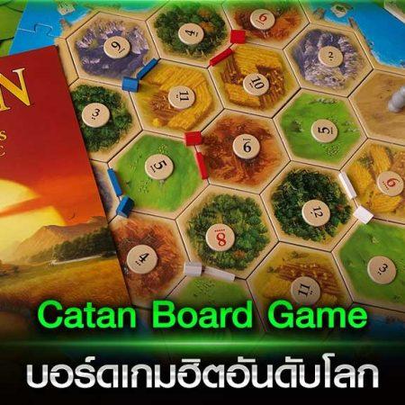 Catan Board Game บอร์ดเกมฮิตอันดับโลก