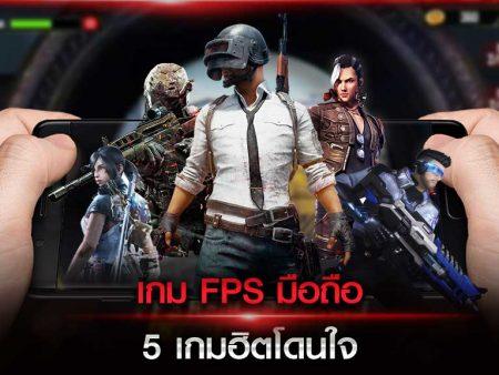 เกม FPS มือถือ 5 เกมฮิตโดนใจ