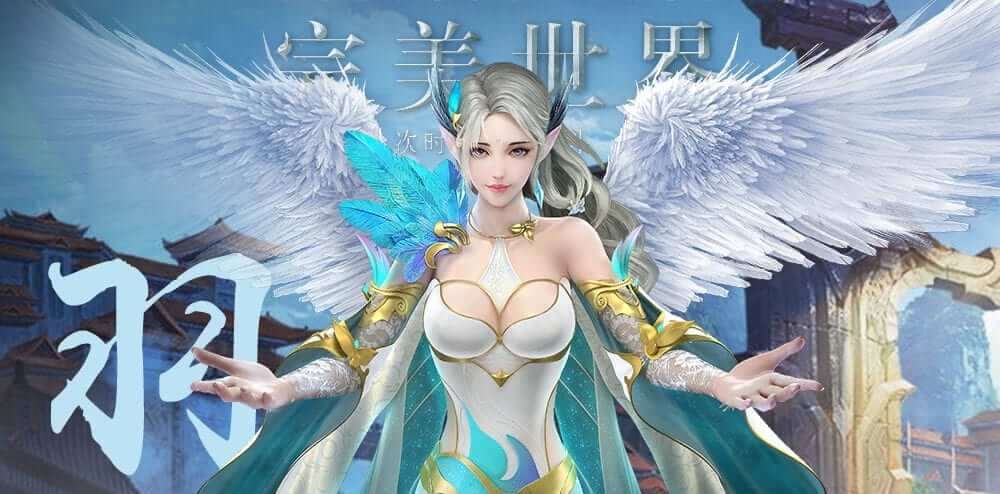 Perfect World Online เกมน่าเล่น คัมแบค