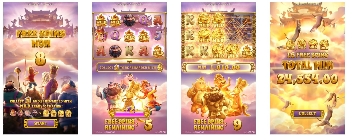 Gametips-เกมทิปส์ เล่นเกมได้เงินจริง