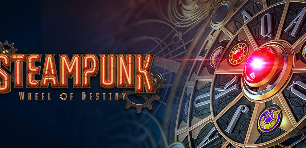 Steampunk วงล้อมั่งคั่งเปลี่ยนชีวิต