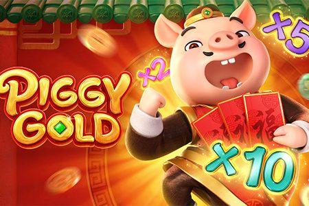 เกม Piggy Gold อาเฮียหมูนำโชค