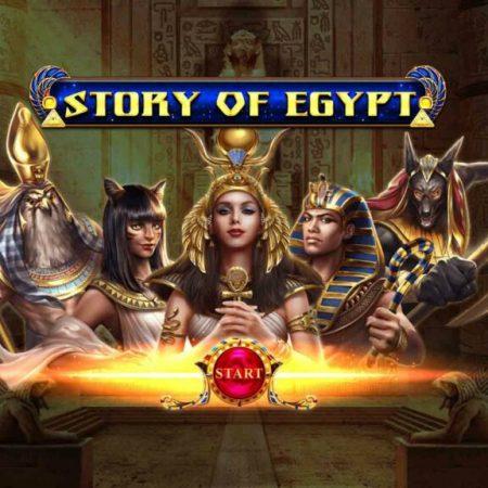 Story Of Egypt ประตูสู่อียิปต์พารวย