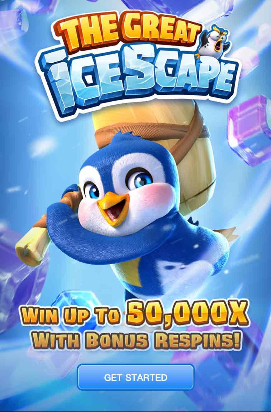 เทคนิคเล่นเกมสล็อตแบบราชา กับ Slotking-Icescape2