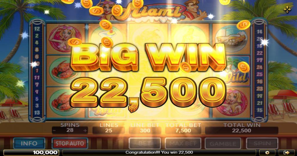 เล่นเกมได้เงินแสน กับ Slot88-3