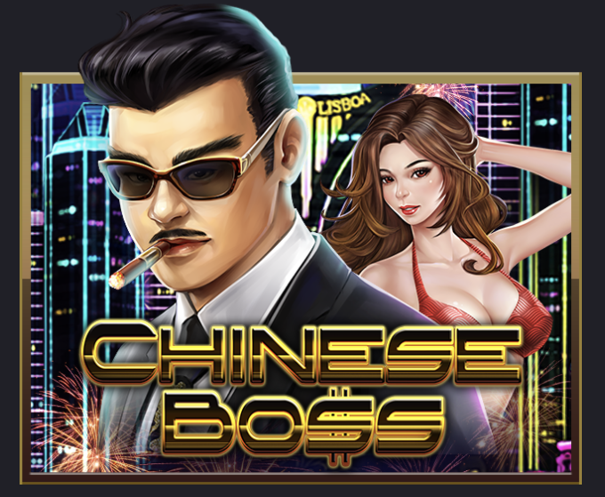 Chinese Boss บอสหนุ่มพิชิตแจ๊คพอต