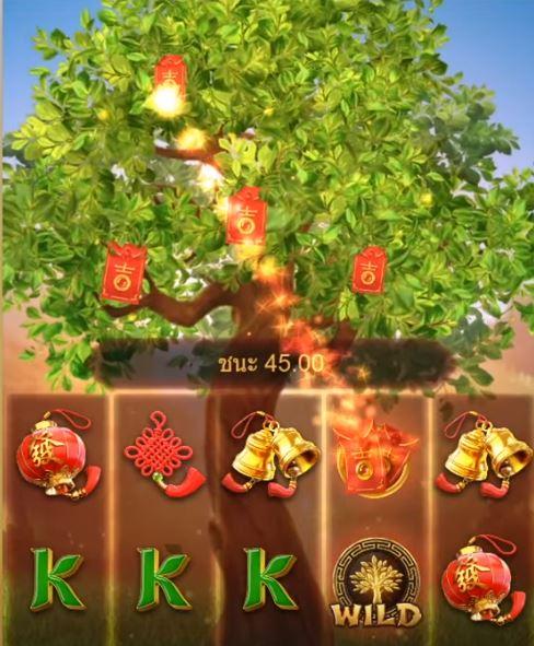 ต้นไม้นำโชค เกม Tree of Fortune-3