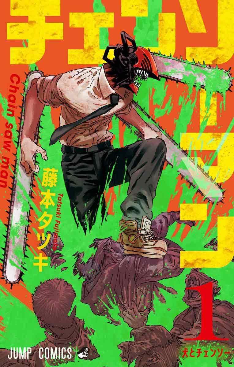 Chainsaw-Man-มนุษย์เลื่อยสุดบาดใจ1
