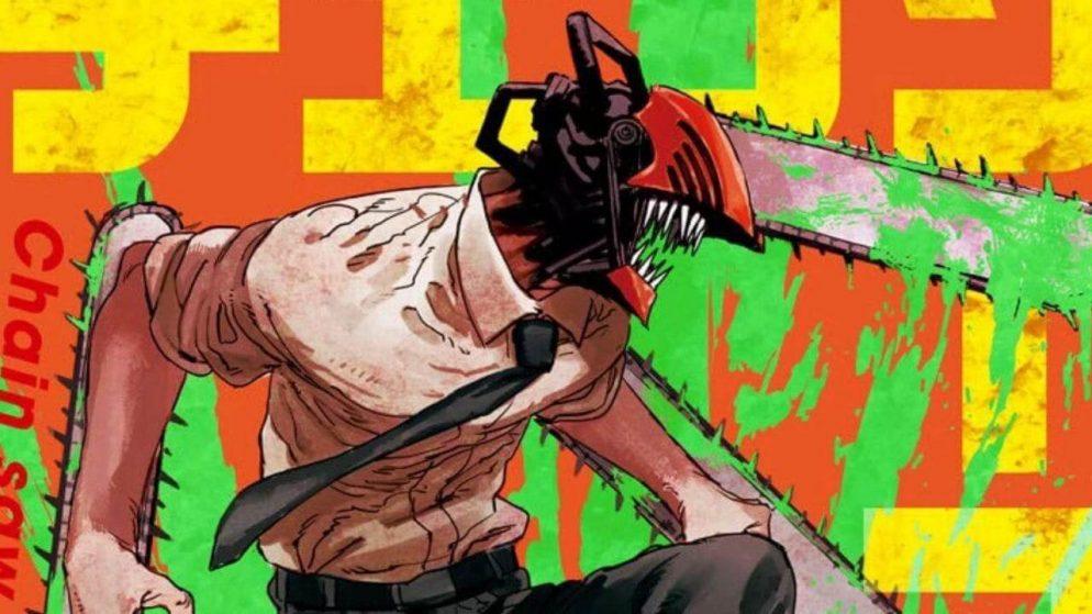 Chainsaw Man มนุษย์เลื่อยสุดบาดใจ