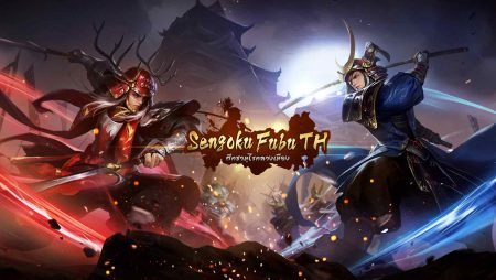 Sengoku ศึกประลองแห่งซามูไร