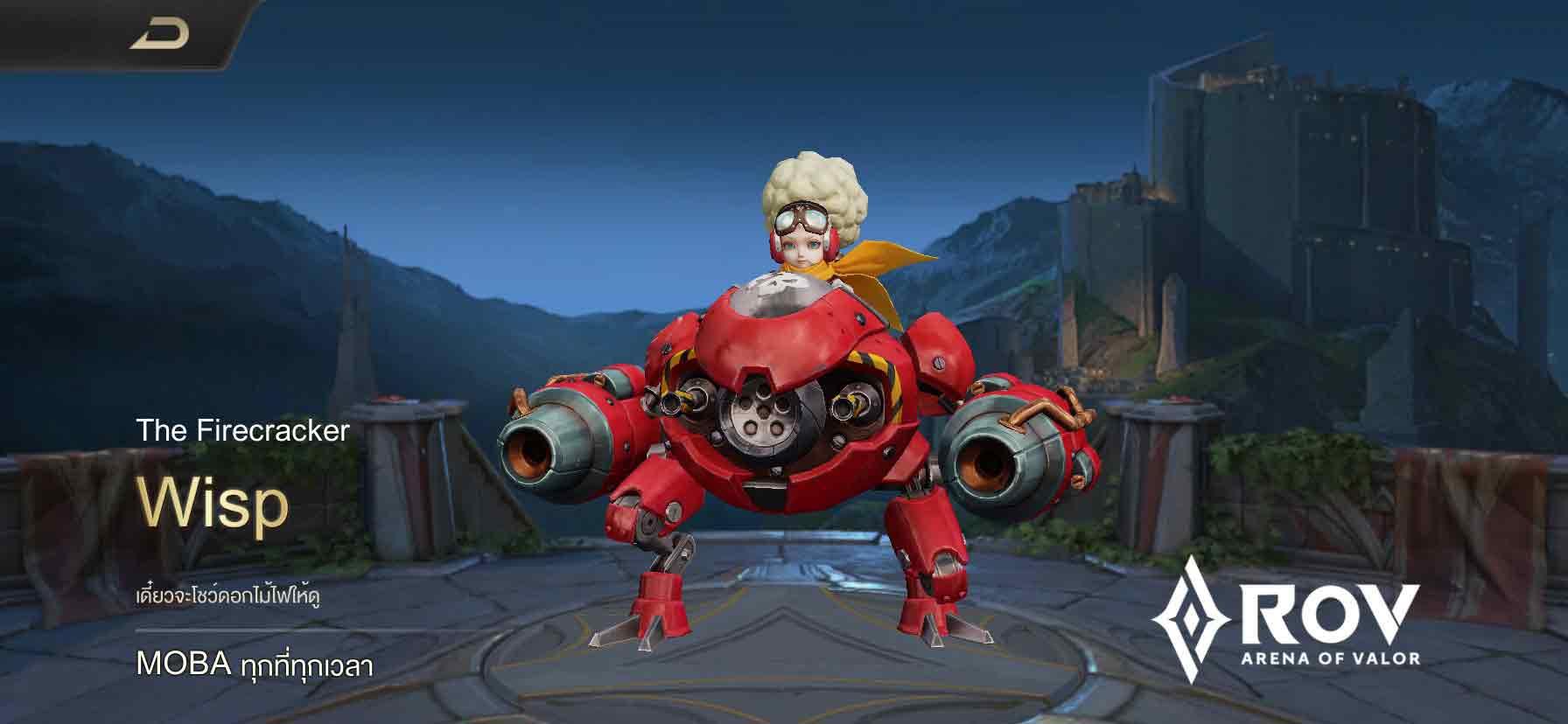 ROV-ตัวละคร-ที่คนนิยมเล่นใน-Meta-นี้1