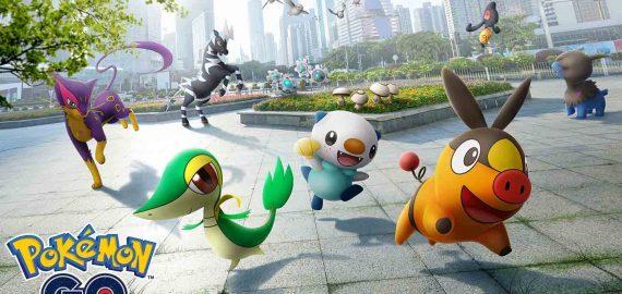 สูตรลับ Hack Pokemon Go
