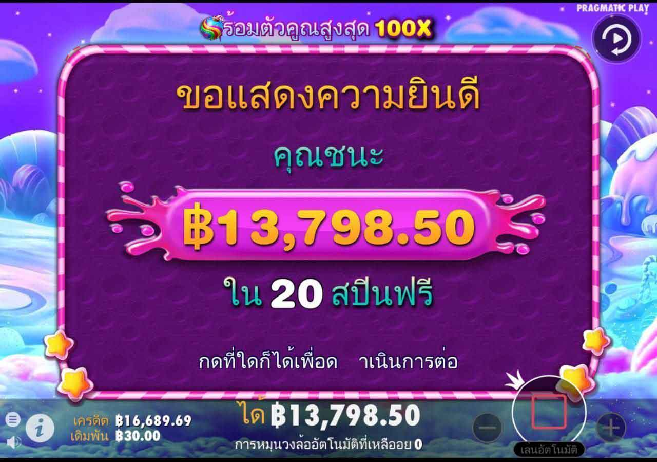 Happy Slot 888 ความสุขสร้างได้ แค่ปลายนิ้ว