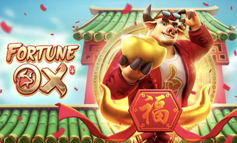 Fortune Ox เกมวัวทองให้โชค